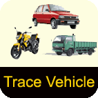 Trace any Indian Vehicle Location