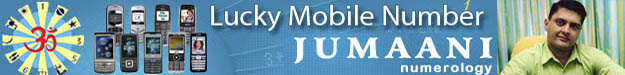 Lucky Mobile Number, based on Sanjay B Jumaani Numerology